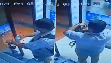 ATM से हैंड सैनिटाइजर की बोतल ही उड़ा ले गया शख्स, CCTV कैमरे में कैद हुई चोरी की यह वारदात (Watch Viral Video)