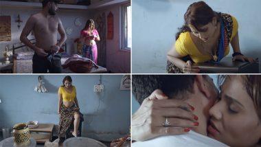 ULLU XXX Web Series Video: उल्लू की नई इरोटिक वेब सीरीज आटे की चक्की का ट्रेलर हुआ रिलीज, हॉट वीडियो देखकर उड़ जाएगा होश