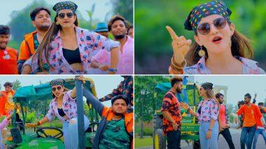 Bhojpuri New Song Video: Akshara Singh ने अपने एक्स पर कसा तंज, धांसू भोजपुरी गाना रिलीज कर कहा- किराया तेरा बाप देगा!