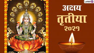 Akshaya Tritiya 2021 HD Images: अक्षय तृतीया के इन आकर्षक Wallpapers, Photo Wishes, GIF Greetings, WhatsApp Stickers को भेजकर प्रियजनों को दें बधाई