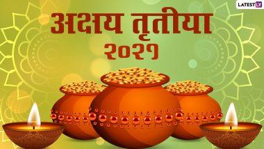 Akshay Tritya 2021: अक्षय तृतीया पर पुण्य-फल प्राप्ति लिए ये कार्य अवश्य करें, लेकिन इन कार्यों से बचें!