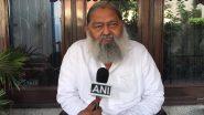 Haryana: कोविड की जटिलताओं के बाद अनिल विज एम्स में भर्ती