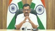 Delhi: सीएम अरविंद केजरीवाल की बड़ी घोषणा, COVID-19 से जान गंवाने वाले मृतक के परिवारों को मदद के रूप में देगी 50-50 हजार रुपये