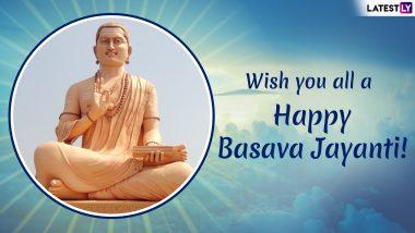 Basava Jayanti 2021 Wishes: ट्विटर पर लोग तस्वीर और मैसेज शेयर कर भगवान 'बासवन्ना' को कर रहें याद