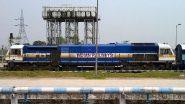 Assam-Mizoram Border Dispute: उपद्रव के बाद बंद पड़ी रेल लाइन को शुरू करवाने के लिए मिजोरम ने केंद्र सरकार से लगाई गुहार