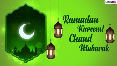 Chand Raat Mubarak Wishes 2021: चांद रात के इन प्यारे Messages, Quotes, WhatsApp Status, Facebook Greetings को भेजकर प्रियजनों को दें मुबारकबाद