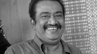 Comedian Pandu Dies of COVID-19: वेटेरन एक्टर-कॉमेडियन Pandu काCOVID-19 के चलते हुआ निधन