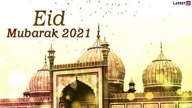 Eid Mubarak 2021: फितरा क्या है? ईद से पहले मुसलमान फितरा क्यों देते हैं? जानें फर्क है फितरा और जकात में!