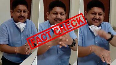 Fact Check: सात खास एक्सरसाइज करने से मिलती है कोरोना वायरस के खिलाफ सुरक्षा? जानें वायरल दावे की सच्चाई