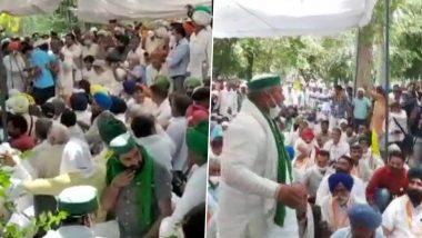 Haryana: हिसार में प्रशासन द्वारा किसानों पर दर्ज केस को वापस लेने पर बनी सहमति