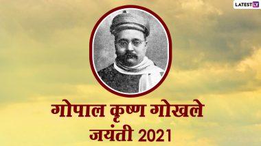 Gopal Krishna Gokhale Jayanti 2021 Wishes: गोपाल कृष्ण गोखले की जयंती पर अपनों संग शेयर करें ये WhatsApp Stickers, Facebook Greetings और GIF Images