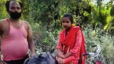 बिहार की 'साइकिल गर्ल' ज्योति के पिता की हार्ट अटैक से मौत, पिछले साल गुड़गांव से लेकर गई थी दरभंगा