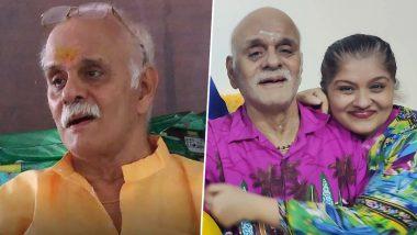 Veteran Actor KD Chandran Passes Away:वेटेरन एक्टर और सुधा चंद्रन के पिता केडी चंद्रन का निधन