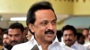 Tamil Nadu: सरकार ने चेन्नई में 160 करोड़ रुपये की मंदिर की भूमि को दोबारा कब्जा किया
