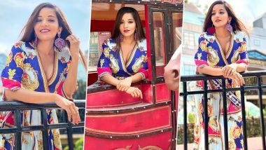 Monalisa Hot Photos: भोजपुरी एक्ट्रेस मोनालिसा ने पहनी बेहद ही खूबसूरत ड्रेस, हॉटनेस ऐसी पानी में लगा दे आग