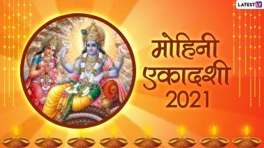 Mohini Ekadashi 2021: भगवान विष्णु को मोहिनी रूप क्यों लेना पड़ा? जानें महात्म्य, मुहूर्त, पूजा-विधि एवं व्रत-कथा!