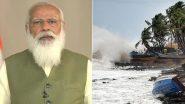 Tauktae Cyclone: चक्रवाती तूफान तौकते से हुए नुकसान का जायजा लेने के लिए आज गुजरात और दीव के दौरे पर रहेंगे पीएम मोदी, समीक्षा बैठक भी करेंगे