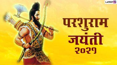 Parshuram Jayanti 2021: परशुराम जयंती कल, आखिर क्यों भगवान परशुराम ने काटी थी अपनी मां की गर्दन, जानें शुभ मुहूर्त और महत्व