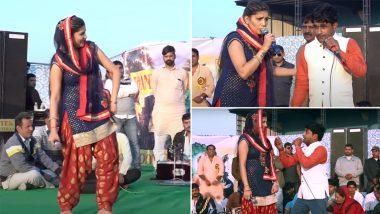 Sapna Choudhary ने कातिलाना डांस से लूटी महफिल, 3 करोड़ से ज्यादा बार देखा गया हरयाणवी डांसर का ये Video
