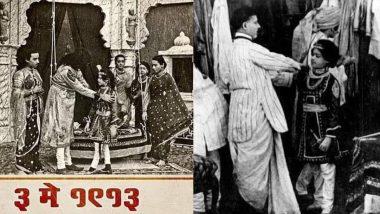आज के दिन रिलीज हुई थी पहली फिल्म राजा हरिश्चंद्र! जानें इसके निर्माण की रोमांचक कथा!