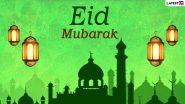 Eid Mubarak 2021 Shayari: देश में मनाई जा रही है खुशियों भरी ईद! इन प्यारे WhatsApp Status, Facebook Greetings, Messages, Quotes को भेजकर दें मुबारकबाद