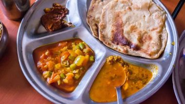 Shiv Bhojan Thali: गरीबों के लिए उद्धव सरकार का बड़ा फैसला, महाराष्ट्र में 14 जून तक फ्री मिलेगी शिवभोजन थाली