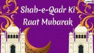 Shab-e-Qadr Mubarak 2021 Greetings & Duas: शब-ए-क़द्र पर ये WhatsApp Stickers, Facebook Messages, Wishes और SMS भेजकर लैलात-अल-क़द्र की दें मुबारकबाद