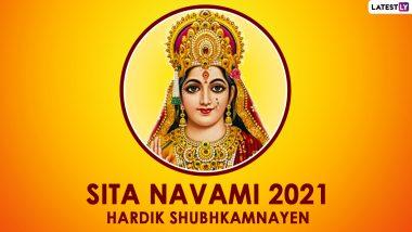 Sita Navami 2021: सीता नवमी का महात्म्य एवं मंत्र? पति की दीर्घायु के लिए जानें कैसे करें सुहागन महिलाएं व्रत और अनुष्ठान!