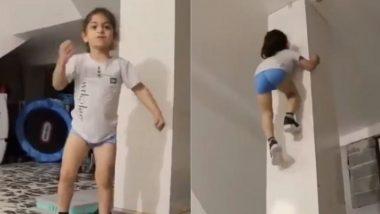 OMG! खंभे पर स्पाइडर मैन की तरह चढ़ती है यह छोटी बच्ची, कारनामे देखकर छूट जाएंगे आपके पसीने (Watch Viral Video)