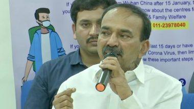Telangana: स्वास्थ्य मंत्री एटाला राजेंद्र के खिलाफ जमीन अधिग्रहण का आरोप, मंत्री पद छिनने के साथ ही सीएम ने दिए जांच के आदेश