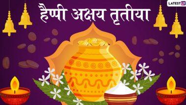 Akshaya Tritiya Wishes 2021: अक्षय तृतीया के शुभ दिन पर WhatsApp Stickers, SMS, Facebook Greetings के जरिए मैसेज भेजकर दें शुभकामनाएं
