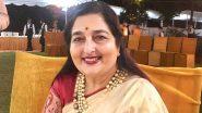 भजन सिंगर Anuradha Paudwal ने महाराष्ट्र और उत्तर प्रदेश के अस्पतालों में दान किये 15 ऑक्सीजन कंसन्ट्रेर
