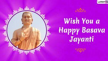 Basava Jayanti 2021 Greetings: बसव जयंती पर इन शानदार WhatsApp Messages, HD Images, Quotes, Facebook Wishes के जरिए दें प्रियजनों को शुभकामनाएं