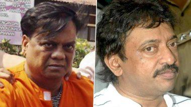 Chhota Rajan के लिए ऑक्सीजन और बेड की मांग कर रहे Ram Gopal Varma पर भड़के लोग, जमकर किया Troll