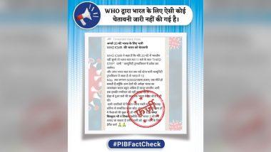 Fact Check: क्या कोविड-19 के बढ़ते मामलों को लेकर WHO ने भारत को दी है चेतावनी? जानें वायरल हो रहे मैसेज की सच्चाई