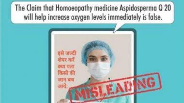 Fact Check: क्या होम्योपैथी दवा Aspidosperma Q20 को ऑक्सीजन के विकल्प के तौर पर लिया जा सकता है? जानें सच्चाई