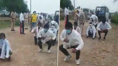 Madhya Pradesh: दतिया और भिंड में कोरोना कर्फ्यू का उल्लंघन करने वालों को नागिन डांस करने एवं मेढ़क दौड़ लगाने की सजा, देखें VIDEO