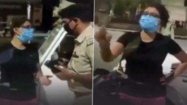 Bihar: पटना में स्कूटी वाली लड़की ने किया हाई वोल्टेज ड्रामा, पुलिस से की बदतमीजी, देखें Video