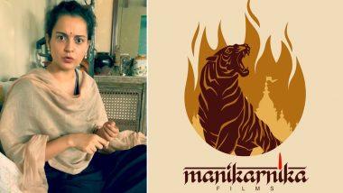 Kangana Ranaut बतौर प्रोड्यूसर करेंगी डिजिटल स्पेस में डेब्यू, फिल्म की घोषणा संग लॉन्च किया 'मणिकर्णिका' का नया लोगो