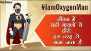 #IamOxygenMan Live Streaming: कोरोना से लड़ने के लिए हर जरूरतमंद को मिलेगा अच्छा इलाज, डॉ. विवेक बिंद्रा ने शुरू किया खास अभियान I am Oxygen Man