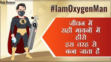 # I'm Oxygenman Live Streaming: Every needy person will get good treatment to fight corona, Dr. Vivek Bindra launches special campaign I am Oxygen Man