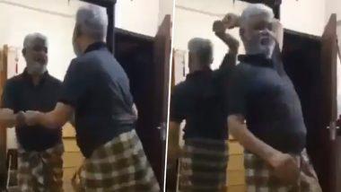 Viral Video: बुजुर्ग ने खुद से प्यार जताने का निकाला खास तरीका, आइने के सामने बिंदास अंदाज में किया जबरदस्त डांस