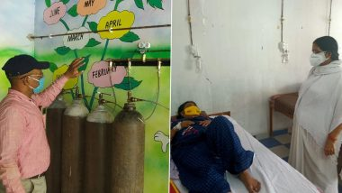 When the sister died in Corona, Begusarai, Bihar, the brother turned the school into a cowardly care center.