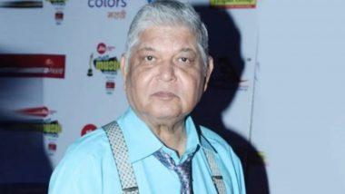 Music Composer Raamlaxman Dies: मशहूर संगीतकार राम लक्षण उर्फ विजय पाटिल का निधन