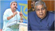 Narada Sting Case: राज्यपाल जगदीप धनखड़ पर भड़के TMC सांसद कल्याण बनर्जी, लगाया ये बड़ा आरोप