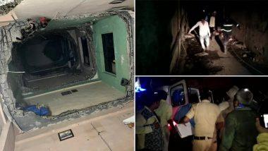 Maharashtra: ठाणे के उल्हासनगर में बिल्डिंग का स्लैब गिरा, 7 लोगों की मौत