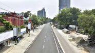 Complete Lockdown in Karnataka: कोरोना के बढ़ते मामलों के बीच कर्नाटक सरकार का बड़ा फैसला, 10 मई से 24 मई तक पूर्ण लॉकडाउन की घोषणा
