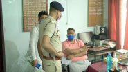 Pappu Yadav Arrested: पप्पू यादव का बड़ा आरोप, कहा- सीएम नीतीश कुमार मुझे कोरोना संक्रमित कर मरवाना चाहते हैं