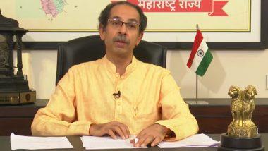 Maharashtra के CM उद्धव ठाकरे बोले- कोरोना महमारी की तीसरी लहर के लिए कर रहे तैयारी, मराठा आरक्षण पर फैसला लें प्रधानमंत्री और राष्ट्रपति
