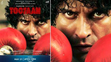 Toofan Full Movie Leaked Online For Free Download In HD: रिलीज होते ही लीक हुई फरहान अख्तर की तूफान